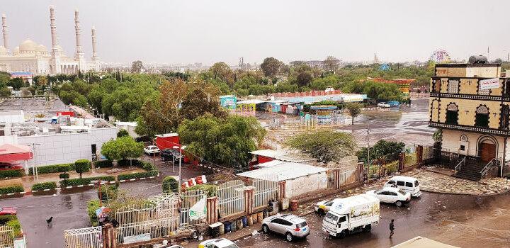 City Sana'A Yemen